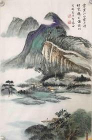 【保真】山西美协会员、知名画家谭凤田山水小品画