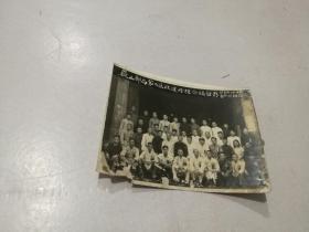 1950东阳县巍山邮局第二届改进所柜会议留念