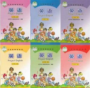 仁爱版初中英语教材全套6本