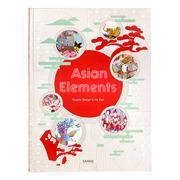 現貨 英文原版 Asian Elements Graphic Design in the East 亞洲元素 東方平面設計 文化元素 平面設計書籍