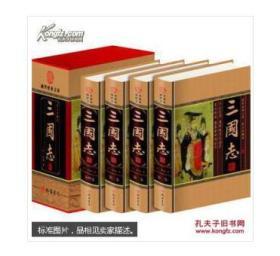 三国志(小插盒)   三国志(小插盒)   三国志(小插盒)  90221H
