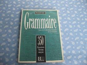 Grammaire-350EXERCICESES【语种请自鉴】