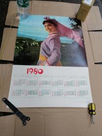 1980��寮��ュ����
