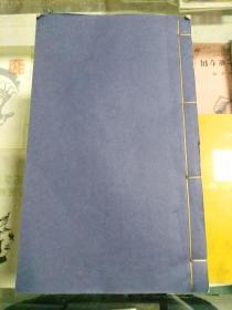 史記志疑 三十六卷,附錄三卷存一冊(卷36.附錄三卷) 清代線裝書配本專區45