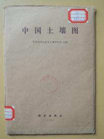 中国土壤图 中国珍贵稀有特产动物分布图