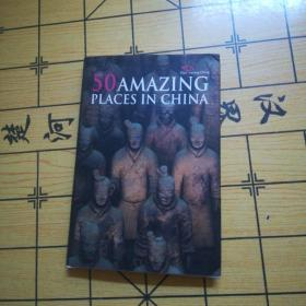 50 Amazing Places in China 【精装】