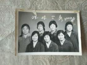 老照片《姐妹 合影照(1979.10.7)》长11厘米,宽8厘米!第二相册内!品相如图!自定!不可追回的岁月!