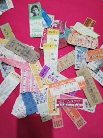 老旧电影票(共40张)合售