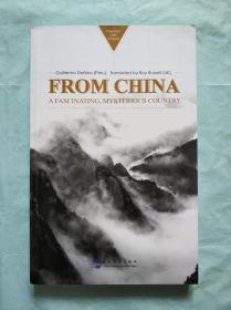 来自中国:迷人之境的报道(英文版)