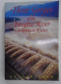 Three Gorges of the Yangtze River【Chongqing to Wuhan】
