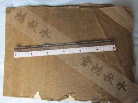 潍坊工艺美术研究所老设计师绘制——变形花卉纹样——设计工艺美术描图底稿——全部手绘