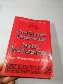 NEW guinea tapeworms AND   jewish  grandmothers