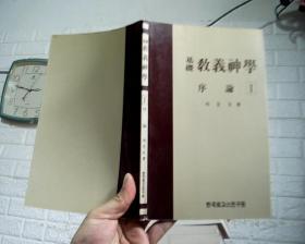 韩文书:义学【1--7册】