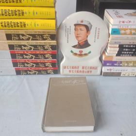 《星光灿烂40年_乒乓文萃选》