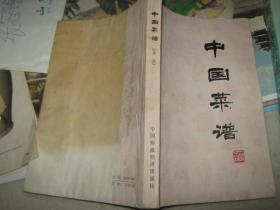 中国菜谱 北京【品如图】