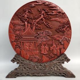 剔红漆器插屏赏盘香山聚贤屏风摆件 尺寸如图,重1830克
