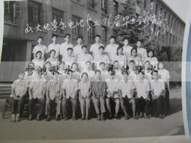 山大化学系电化专业76届毕业生合影——最后一级推荐入学的工农兵大学生