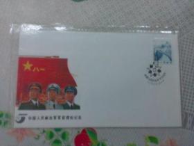邮资文献    1988年中国人民解放军军官授衔纪念封  背面有小点状墨痕 原本九五品左右