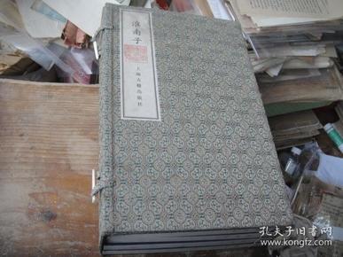 上海古籍线装本(淮南子)....全套4册.