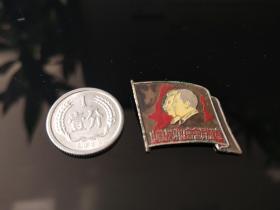 中苏友好协会会员证章--50年代