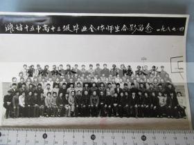 潍坊第十五中学高十三级毕业全体师生合影留念——1987.7