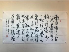 陈念慈-书法-苏东坡-回文诗