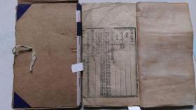 清光绪年间出版-河北地方志《蔚州志卷11-12志九--艺文志上下》木刻版线装一册