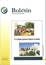 67届西班牙世界语大会