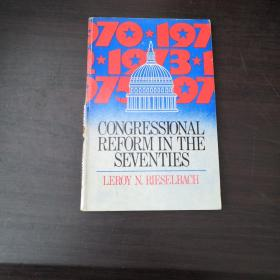Congressional Reform In The Seventies