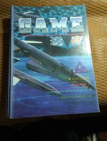 GAME玩家(创刊号)