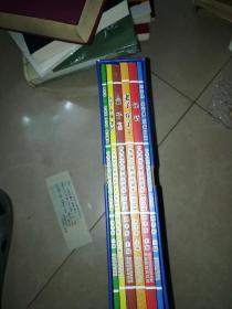 中华国学经典诵读课本(6本)