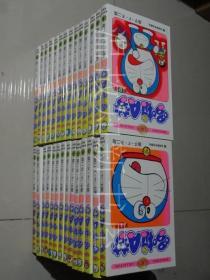 珍藏版哆啦A梦3 (1-45缺3. 8. 41. 43共41本)