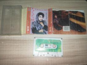 正版磁带 巴哈尔古丽 最美还是我们新疆