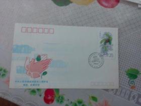 邮资文献    1992年中华人民共和国未成年人保护法颁布实施纪念封