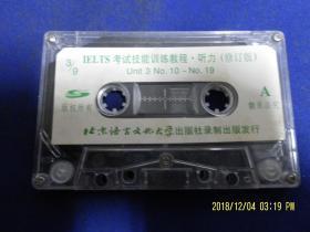 磁带   IELTS 考试技能训练教程 听力(修订版)9-3  一盘