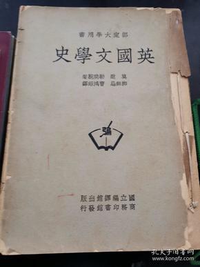 锛��ㄥ��澶у���ㄤ功锛��卞�芥��瀛���    锛�姘���36骞村��������锛�