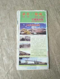 地图类《曲阜邹城交通旅游图》地图袋三