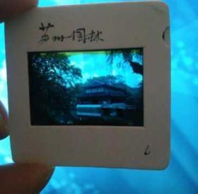 苏州园林 幻灯片 10张