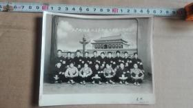 无产阶级文化大革命赴京代表合影留念 戴毛主席像章,手持红宝书文革老照片 戴袖章 红色收藏 文革照片