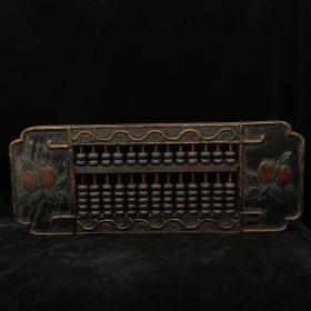 清代木胎漆器算盤一把   長58.5厘米  寬22.5 厘米,品佳,包漿好。