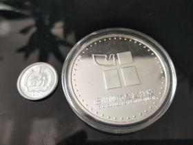 中国 浙江温州乐清柳市基督教堂奠基纪念银币