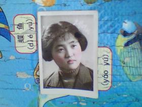 老照片;七十年代美女(大学生)