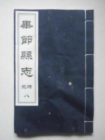 姣����垮�--��缁�5骞村奖�版��8--2ge