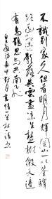 【保真】中书协会员、国展精英杜一清:皇甫汸《舟中对月书情》
