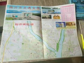 地图类《临沂市交通全图》地图袋三