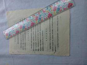 法律文献   1973年关于对反革命犯黄安*减刑案件的综合报告