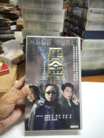 二十集电视连续剧-黑金 -20VCD