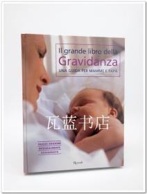 妊娠过程准爸妈指导Il grande libro della gravidanza意大利语