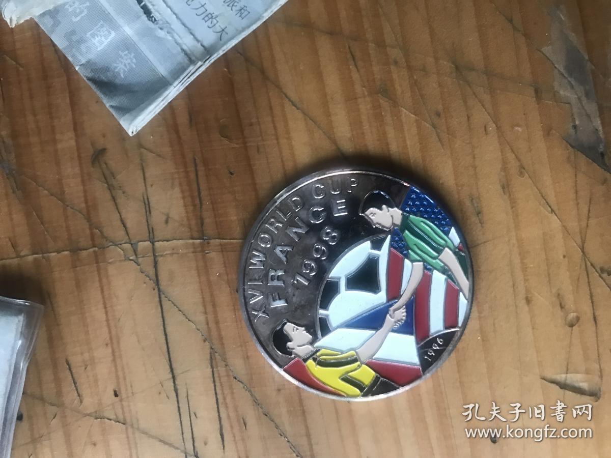 ISAMIC STATE OF AFGHANISTAN 500 ATGHANIS  XVI WORLD CUP FRANCE1998 第十六届法国世界杯纪念币一枚