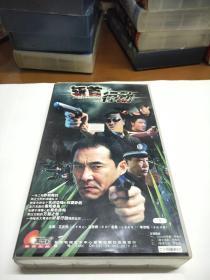24集电视连续剧-斩首行动 20碟VCD-盒装